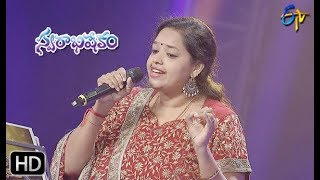 Vela Chooda Vennelaye Song | Sri Vardhini Performance | Swarabhishekam | 19th May 2019 | ETV Telugu