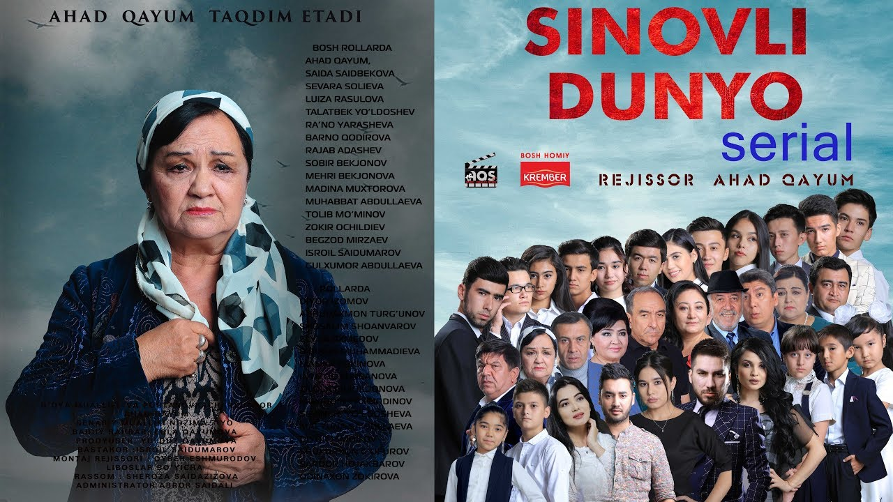 Sinovli dunyo (o'zbek serial) | Синовли дунё (узбек сериал) 7-qism