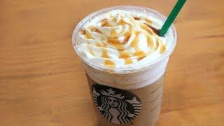 5 ingredient Caramel Frappuccino  SweetTreats