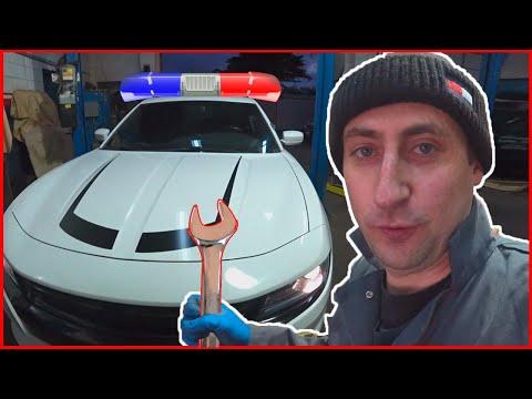Ремонт полицейской машины в США !