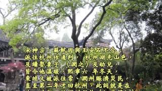 少年遊 詞/蘇軾  曲/融熙