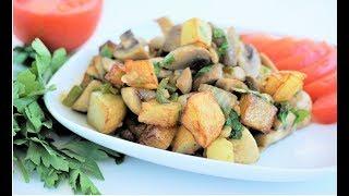 Картофель с грибами/Турецкий рецепт/Грибное соте с картошкой/Patatesli mantar sote