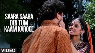 Saara Saara Din Tum Kaam Karoge [Full Song] | Nigahen | Sunny Deol, Sridevi