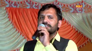 Lattest new haryanvi ragni 2016 / काढ़ दिए  थे बाहर देश ते /  subhash fouji / ndj music