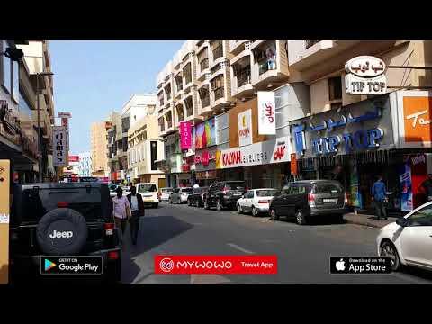 Neighborhoods – Bur Dubai – Dubai – Audio guide – MyWoWo Travel App