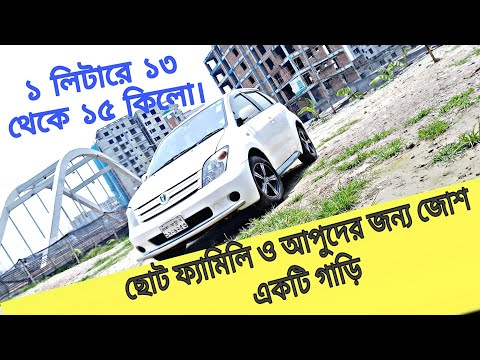 ভাল মানের Toyota IST গাড়ি কিনুন | Second Hand Toyota IST Price In Bd । 2019