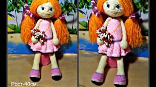 "Мастер класс по кукле "" Ариэль""крючком"