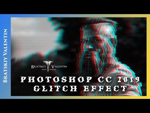 Глитч эффект в  фотошопе