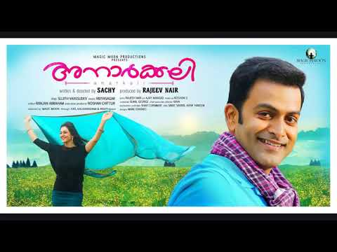 Touching BGM Ringtone from Malayalam Movie Anarkali