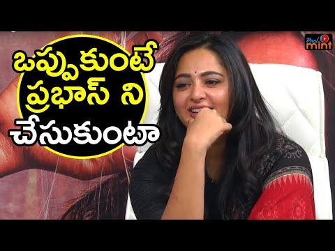 Anushka Shocking Comments about Marriage | Prabhas Anushka | Viral Mint