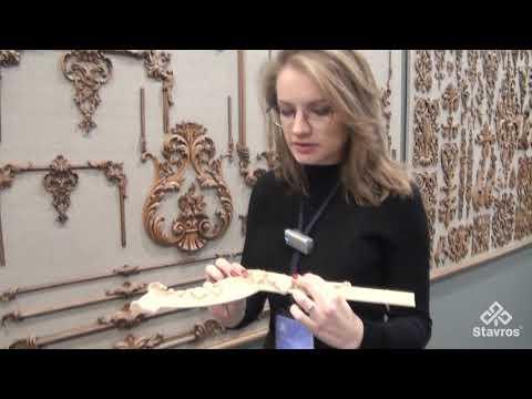 Резьба по дереву | Ставрос | Wood Carving