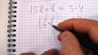 Задача №1752. Математика 5 класс Виленкин.