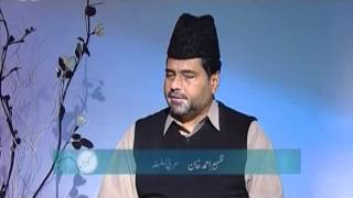 Urdu Fiq'hi Masail #78 - Teachings of Islam Ahmadiyya