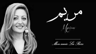 Françoise Hardy-Mon amie la rose (Cover by Myriam)