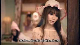 อู้ได้ก่อ ลูกตาล อาร์ สยาม (Official MV)