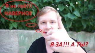 Дмитрий Иванов - автобиография ГомикГадthe