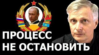 Почему Клинтон не помешал созданию Союзного Государства России и Белоруссии. Валерий Пякин.