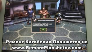 обзор игр на планшете 2