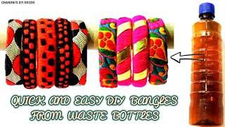 बिना किसी खर्च के बेकार चीजों से बनाए सुंदर चूडियाँ। Easy & Quick Bangle Ideas with Waste Material |