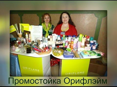 Работа в России, база -