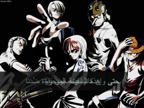 One Piece Ending 4 Full Shouchi no Suke مترجمة - YouTube