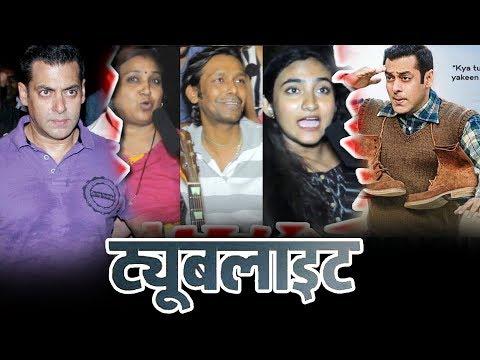 Salman ने  किया Kabir Khan की आनेवाली फिल्म को मना, Fans Tubelight को लेकर है Super Excited