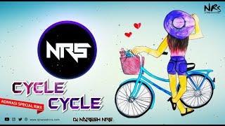 Cycle Cycle Vo Mhari | Aadiwasi Special Remix - DJ NARESH NRS | 2019