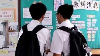 2014-2015 年度東華三院李潤田紀念中學學生會候選內閣