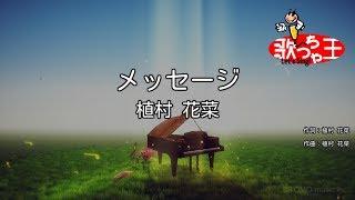ギャガ配給アニメ映画「マジック・ツリーハウス」主題歌.