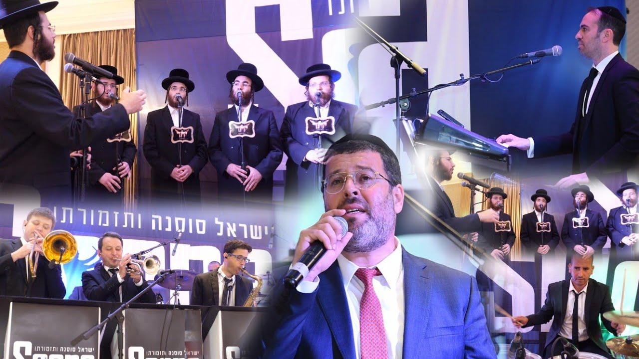 קובי גרינבוים, מקהלת 'יחד', ישראל סוסנה ואז יהיו כל ישראל | Kobi Grinboim, Yachd Choir, Israel Sosna
