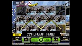 видео Невероятный игровой автомат Jack Hammer 2 (Джек Хаммер 2)
