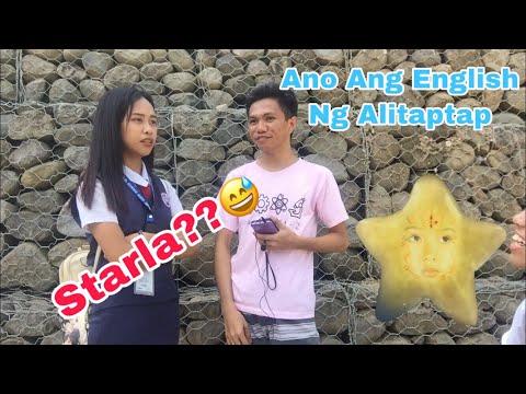 Matalino Ba Ang Mga Taga Dasma? | Itanong Mo (River Park Dasmariñas Cavite)