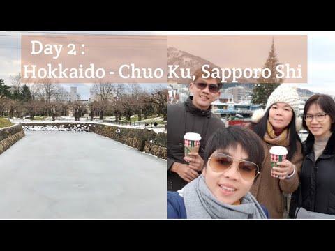Hokkaido 23 Dec 2018 -Chuo-Ku, Sapporo-Shi