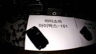 야간영상 아이소라 차세대LED