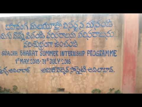 Swachh Bharat summer internship wall writing - YouTube