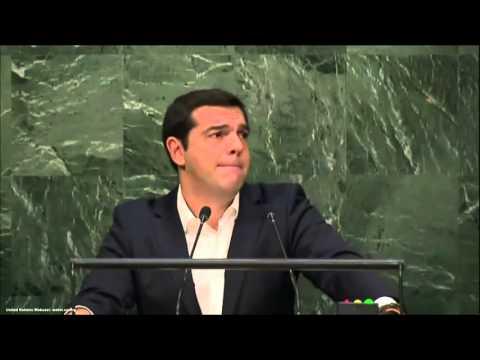UN Speeches: Greece Prime Minister Alexis Tsipras