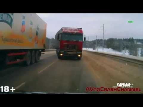 Аварии на видеорегистратор 2015 (27) / Сar crash compilation 2015 (27)