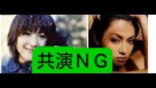 【衝撃】 綾瀬はるかvs深田恭子の共演NGの理由がヤバイ 良かったらチャ...