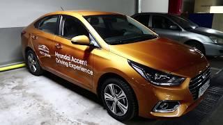 Обзор Hyundai Accent 2017
