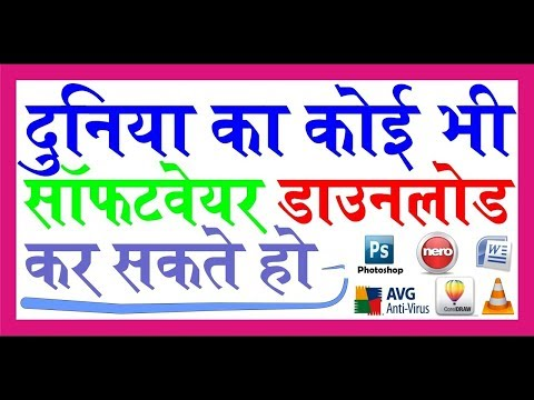Free Any Software Download PC In Hindi   Filehippo Com