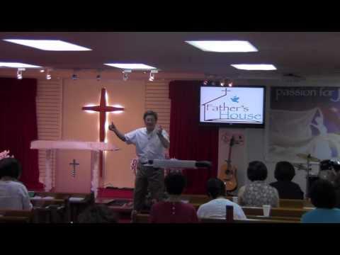 믿음 (Faith), 화더스하우스 L.A. Revival Service, John Park, 20170804, Part 2