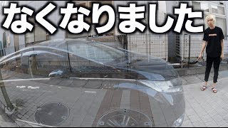 【事件】車がなくなりました。