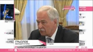 Борис Грызлов даст уроки красноречия(Впервые Борис Грызлов он может принять участие в предвыборных дебатах. Его соратники по партии начали..., 2011-10-12T19:01:55.000Z)