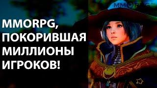 MMORPG, покорившая миллионы игроков! (Трейлер)