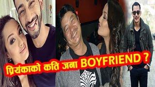 प्रियंकाको पर्दाफास ! कति जना BOYFRIEND - SECRET OUT : How Many Boyfriend Priyanka Karki