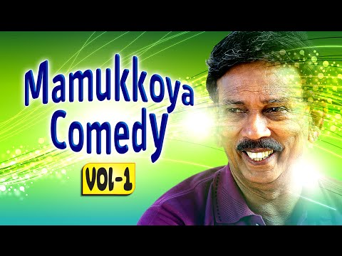 Mamukkoya Best Comedy Scenes Vol - 1 | Nonstop Comedy | Malayalam Comedy Scenes | Dileep, Innocent