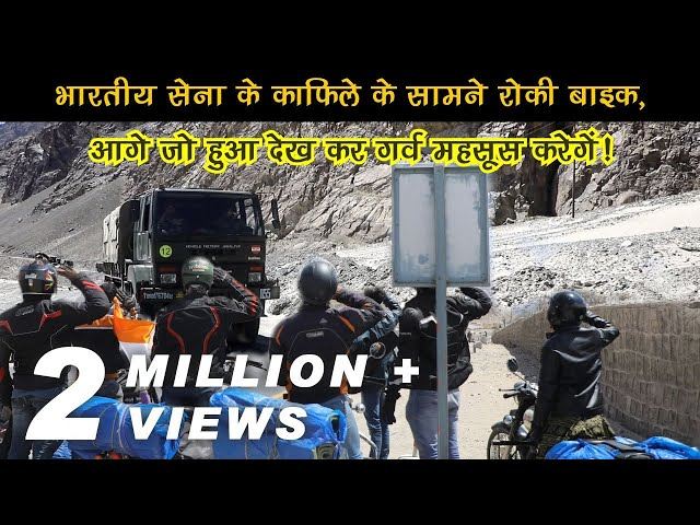When Bikers Salute Indian Armys Trucks - How Army React   Vigor Riders