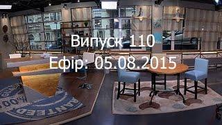 Утро в Большом Городе - Выпуск 110 - 05.08.2015