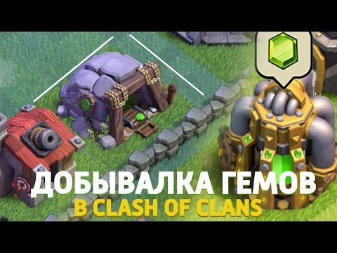 Установка Clash of Clans на ПК Clash of Clanssu