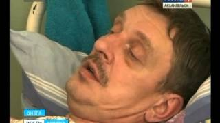 Бывший депутат Онежского Собрания Расул Акберов получил 3 года условно